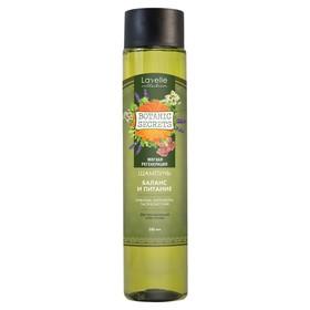 """Шампунь для волос Botanic Secrets """"Баланс и питание"""", 350 мл"""