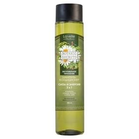 """Шампунь-кондиционер для волос Botanic Secrets """"Сила и энергия"""" 2в1, 350 мл"""