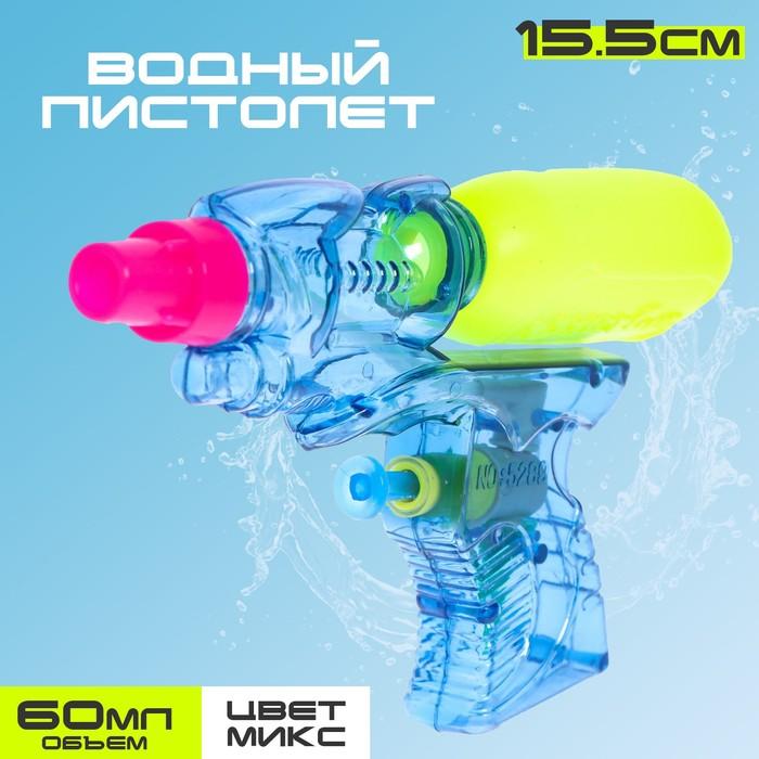 Водный пистолет Шип