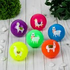 Мяч световой «Барашек», 5,5 см, цвета МИКС