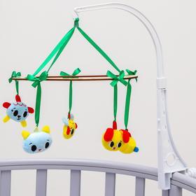 Подвеска с игрушками на мобиль «Домашние животные», без кронштейна