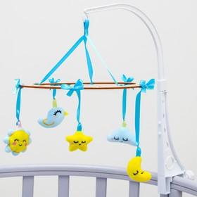 Подвеска с игрушками на мобиль «Сладкий сон», без кронштейна