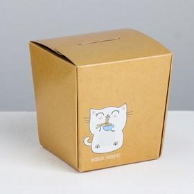 Коробка для лапши «Люблю лапшичку», 7.6 × 10 × 7.6 см
