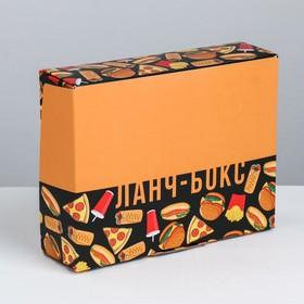 Ланч‒бокс Pizza time, 1000 мл 17 × 13,5 × 5 см