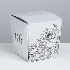 Коробка для лапши «Счастье есть» 7.6 × 10 × 7.6 см