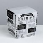 Коробка для лапши «Шедевр», 7.6 × 10 × 7.6 см