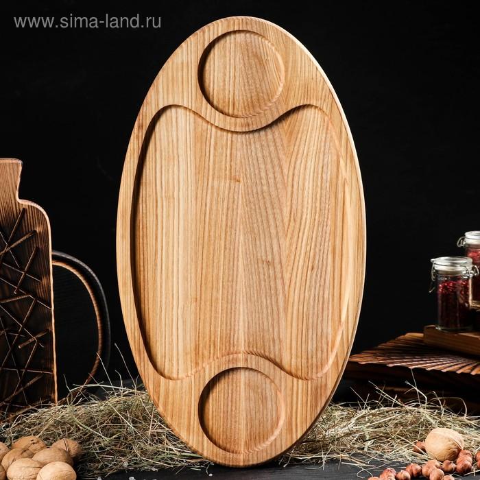 """Блюдо для подачи """"Тони"""", 45 х 25 см, массив дерева ясень"""