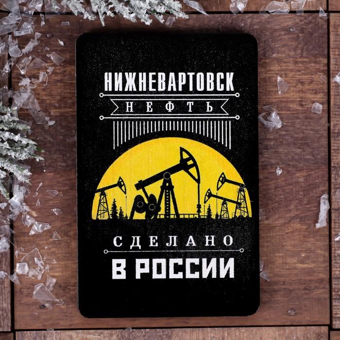 Магнит Нижневартовск. Нефть