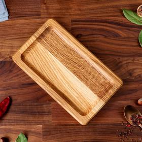 """Блюдо для подачи """"Многоуровневая"""", 25х16,5 см, массив ясеня"""