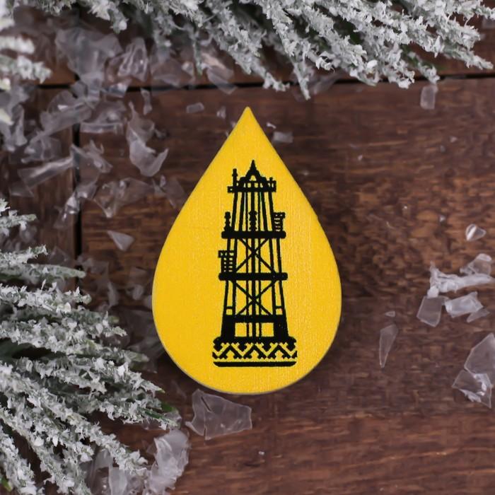 Значок ХМАО. Капля нефти