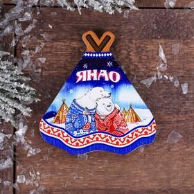 """Деревянный магнит """"ЯНАО.Пара медведей"""",5,5х8 см."""