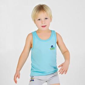 Майка для мальчика, рост 122-128 см, цвет бирюзовый