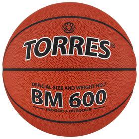 Мяч баскетбольный Torres BM600, B10027, размер 7