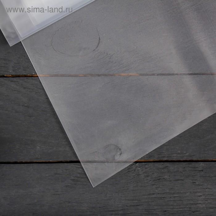 Плёнка полиэтиленовая, толщина 30 мкм, 3 × 100 м, рукав (1,5 м × 2), прозрачная, 1 сорт, ГОСТ 10354-82