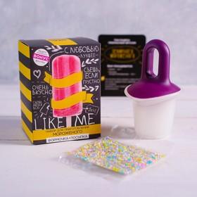Подарочный набор «Like me»: формочка для мороженого , посыпка 20 г