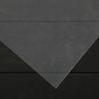 Плёнка полиэтиленовая, толщина 180 мкм, 3 × 100 м, рукав, прозрачная, Эконом