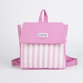Рюкзак молодёжный, отдел на молнии, цвет розовый Ош