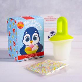 Подарочный набор «Маленькому сладкоежке»: формочка для мороженого, посыпка 20 г
