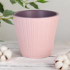 Горшок для цветов D=16 см, 1,6 л Ajur, цвет розовый