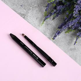 Кисть для макияжа «Home Professional», компактная, цвет чёрный