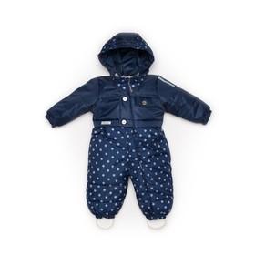 Комбинезон для мальчика, цвет синий/ромб синий, рост 92 см