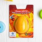 """Жвачка для рук """"Заводной Апельсин"""", полимерная пластичная масса на растительной основе"""