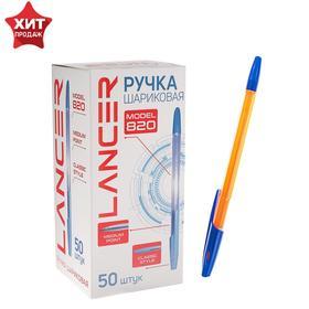 Ручка шариковая LANCER Office Style 820, узел 0.5 мм, толщина линии 0,35, чернила синие, корпус оранжевый неон