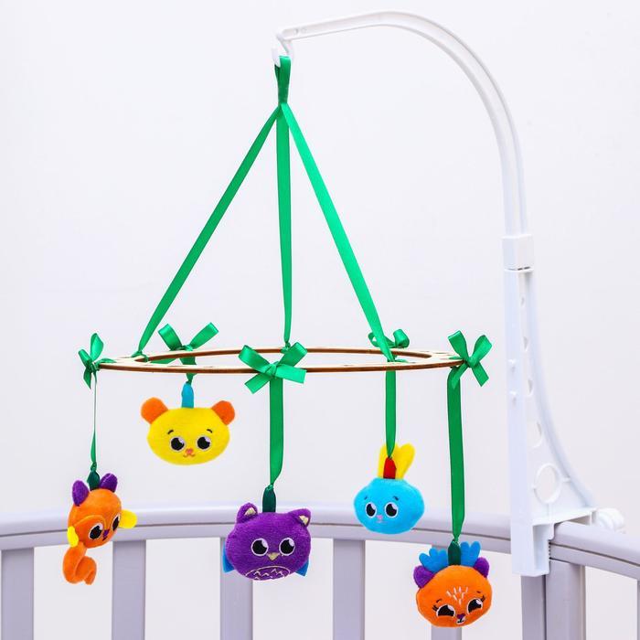 Подвеска с игрушками на мобиль «Зверята»