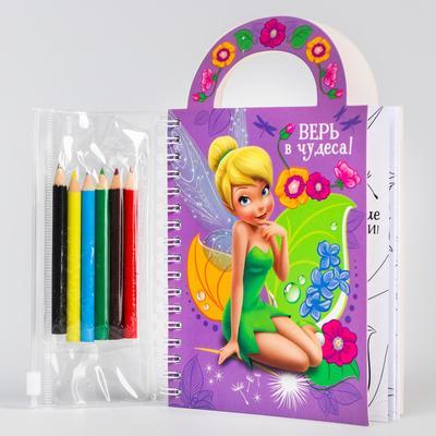 Блокнот-сумочка с раскраской, Феи, 45 листов, А6