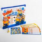 Развивающий набор в PVC папке с наклейками «BELLO!», МИНЬОНЫ