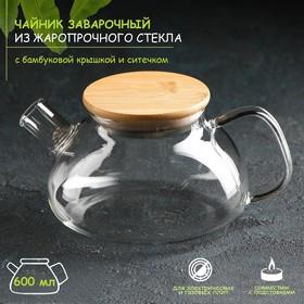 купить Чайник заварочный Эко, 600 мл, с металлическим ситом