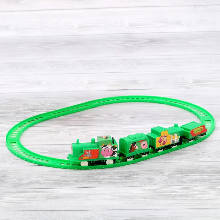 Железная дорога «Зверопоезд», в пакете