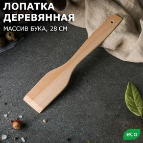 """Лопатка деревянная """"Доброе дерево"""", 28 см, массив бука"""