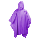 Дождевик-пончо, взрослый, цвет фиолетовый