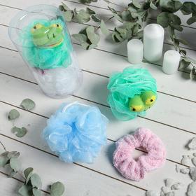 Набор банный детский в тубе 'Лягушка', 3 предмета: 2 мочалки, резинка для волос Ош