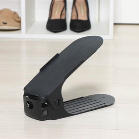 Подставка для хранения обуви регулируемая, 26×10×6 см, цвет чёрный Ош