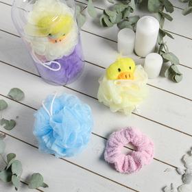 Набор банный детский в тубе 'Уточка', 3 предмета: 2 мочалки, резинка для волос Ош