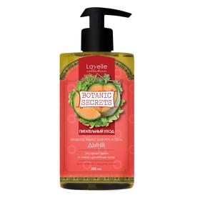 """Жидкое мыло для рук и тела Botanic Secrets """"Дыня"""", 500 мл"""