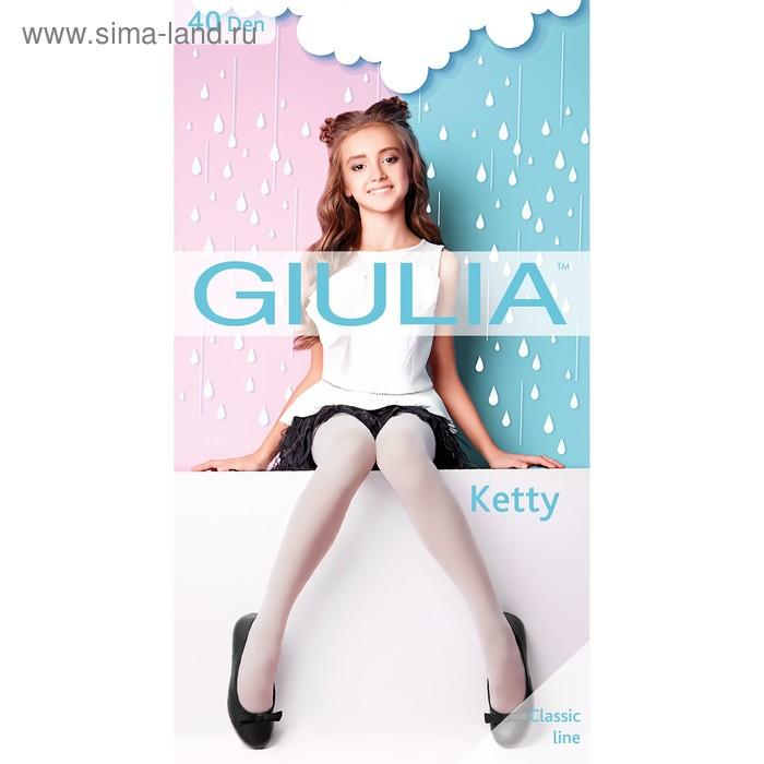 Колготкие детские KETTY 40 den, цвет белый (bianco), рост 140-146 см