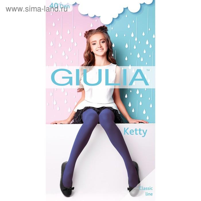 Колготки детские KETTY 40 ден, цвет тёмно-синий (dark blue gul), рост 152-158 см