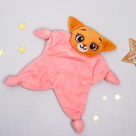 Игрушка для новорождённых «Собачка» Ош