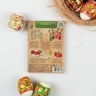 Красители пищевые натуральные, 4 цвета - Фото 2