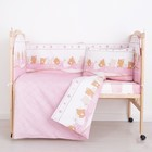 """Комплект в кроватку (6 предметов) """"Спящие зверушки"""", бязь, хл100%   41942"""