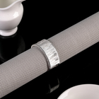 Кольцо для салфеток «Аврора», d=5 см, цвет серебро