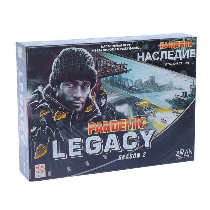 Настольная игра «Пандемия: Наследие 2»