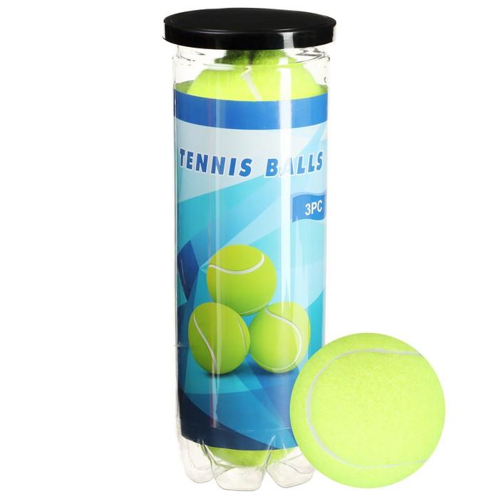 Мяч для большого тенниса Тренер, набор 3 шт