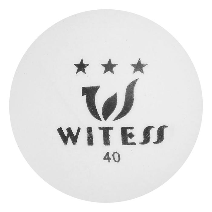 Мяч для настольного тенниса, 40 мм, 3 звезды, цвет белый
