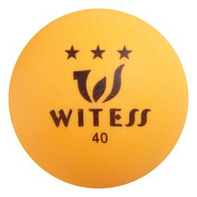 Мяч для настольного тенниса, 3 звезды, цвет жёлтый Ош