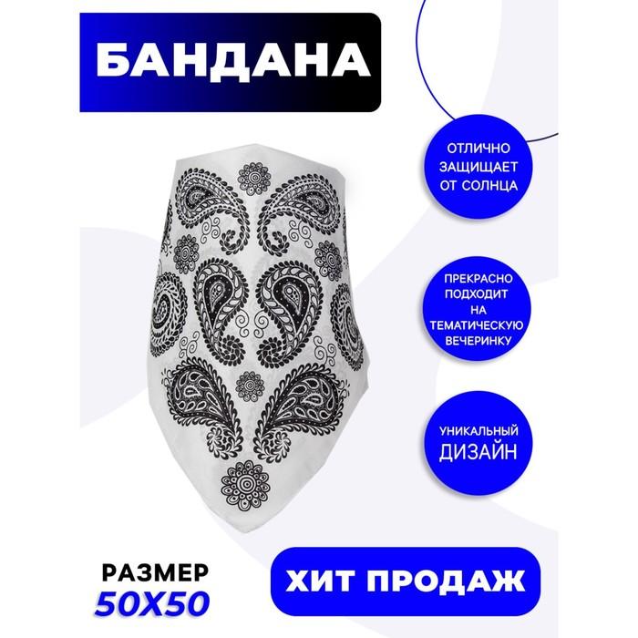 Бандана «Огурцы», взрослая, 50х50см, цвет белый