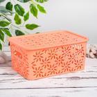 Корзина для хранения с крышкой «Ромашки», 3 л, цвет персиковый